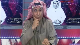 بيع الحليب المدعوم الكويتي بحفر الباطن بالسعودية