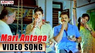 Mari Antaga Video Song || SVSC Movie Video Songs || Venkatesh, Mahesh Babu, Samantha, Anjali