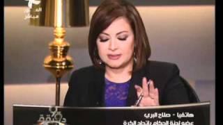 لقاء الحكم ياسر محمود في قناة المحور