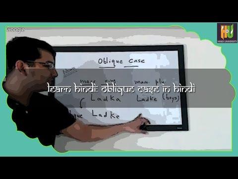 Learn Hindi: Oblique case in Hindi