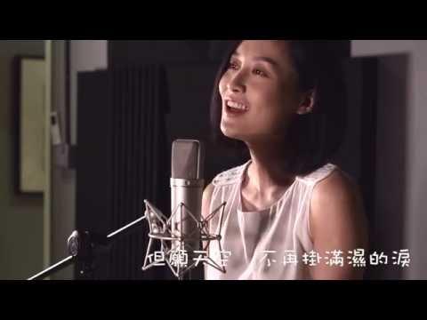 天空之冷戰 - 王菲 (Cover by Fala Chen 陳法拉 & Jane Lui)