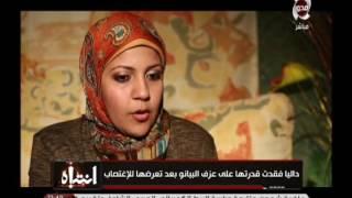 للكبار فقط +18 - منى العراقى تفتح كارثة إغتصاب الأطفال فى مصر | انتباه