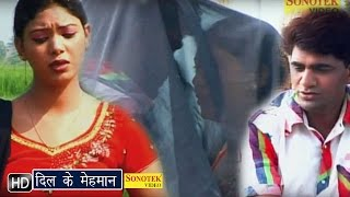 Dil Ke Mehman    दिल के मेहमान    Uttar Kumar, Megha    Akad    Haryanvi Movies Songs
