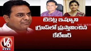 Baahubali Tickets Issue | Minister KTR Says Collector Amrapali Not To Interfere In Small Issues | V6