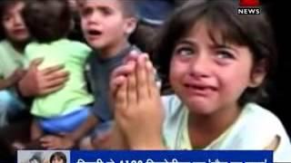 ISRAEL killing innocent kids and woman of Gaza ( HINDI NEWS )