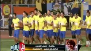 مع شوبير   الإستعدادات النهائية لمباراة المصري وايفيانى أوبا النيجيرى في الكونفدرالية