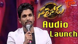 Allu Arjun Speech at Sarrainodu  Audio Launch  || Allu Arjun || Rakul Preet