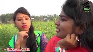 দুই চিটারের প্রেম ভালোবাসা I Dui Chitarer Prem Valobasa I Panku Vadaima IKoutuk I Bangla Comedy 2018