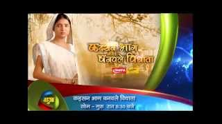 Bhojpuri Tv Serial