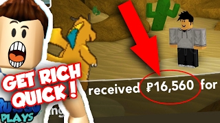 HOW TO GET TONS OF MONEY FAST IN POKEMON BRICK BRONZE!!!