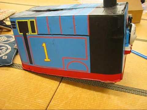 Strange kind of Thomas