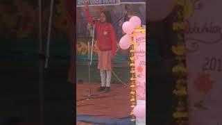 Thrilling Speech On Deshprem