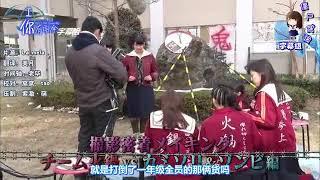 Majisuka Gakuen (マジすか学園) 4 making Kamisori Zombie and Team Hinabe cut