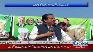 مسلم لیگ ن کا بھی پی ٹی آئی کے جلسے گاہ کے قریب جلسہ کا انعقاد