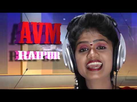 Xxx Mp4 CG JAS GEET CHHATISHGAR KE GANW MA SARLA GANDHARW HD BHAKTI VIDEO SONG 2016 AVM STUDIO RAIPUR 3gp Sex