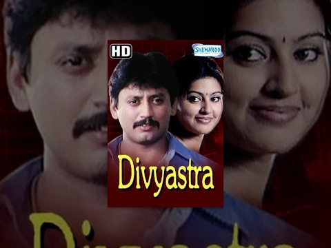 Xxx Mp4 Divyashtra Hindi Dubbed Movie 2008 Prashant Sneha Popular Dubbed Movies 3gp Sex