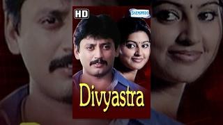 Divyashtra - Hindi Dubbed Movie (2008) - Prashant, Sneha -  Popular Dubbed Movies