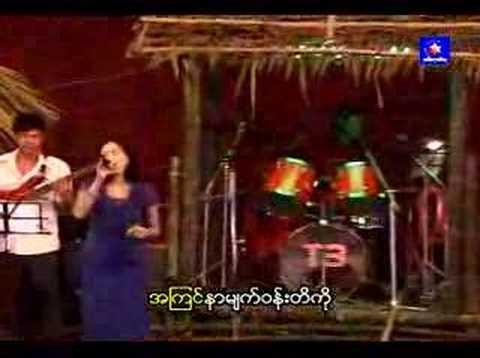 Phru Saun Alwuan