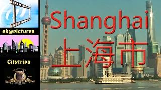 City trip Shanghai, China