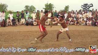 Highlights Kabaddi Match / Lala Qamar Vs AlMas Warraich