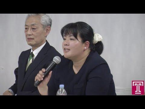 Xxx Mp4 Public Lecture Video 3 29 2018 Sex Crimes And Criminal Justice In Japan 3gp Sex