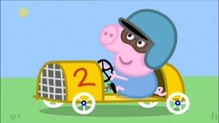 Peppa Pig Season 4 Episode 32 Georges Racing Car