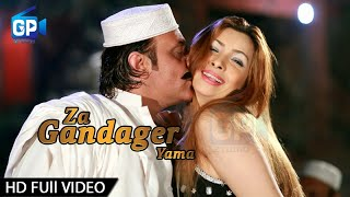 Jahangir Khan Pashto New Hd Film Ful Songs 2017 | Za Gandager Yama - Gp Studio Ful Hd Songs 1080p