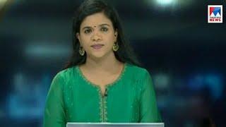 സന്ധ്യാ വാർത്ത | 6 P M News | News Anchor - Shani Prabhakaran| September 18, 2018