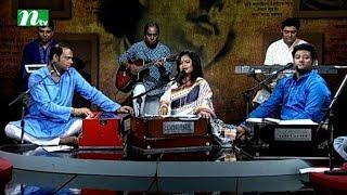 Prem O Sompritir Nazrul | Live Program