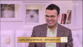 الحكيم في بيتك| تعرف على كيفية اختيار المريض لدكتوره مع د.هيثم عمرو