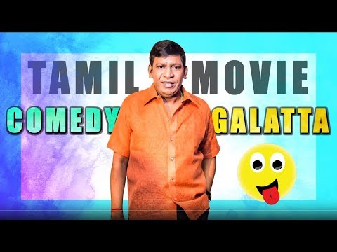Xxx Mp4 Latest Tamil Comedy Scenes 2017 Tamil Movie Comedy Galatta Vadivelu Rajendran Karunakaran 3gp Sex