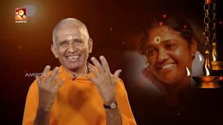 സന്ധ്യാദീപം - Ep: 07th Aug 18 | Lalithamritam | Amritam Gamaya | Bhagavatham | Sathyam Sanathana