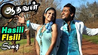 Aadhavan | Hasili Fisili Video Song | Aadhavan movie Video songs | Harris Jeyaraj | Nayanthara
