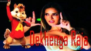 Mastizaade ♫ Dekhega Raja ♫ Chipmunk Bollywood Song | | Sunny Leone, Tusshar Kapoor, Vir Das |