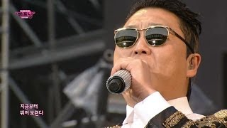 【TVPP】PSY - Right Now, 싸이 - 롸잇 나우 @ PSY concert 'Happening'