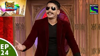 Comedy Circus Ke Ajoobe - Ep 24 - Superstar Special