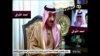 التوصل لاتفاق عشائري لاطلاق سراح العلواني