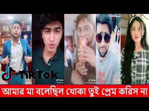 Xxx Mp4 Amar Ma Bole Chilo Khoka Tui Prem Koris Na KHOKA Khoka Song Latest TikTok Musically Video Video 12 3gp Sex