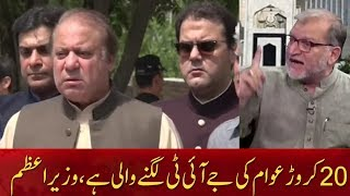 Orya Maqbool Jan | Nawaz Sharif JIT Special Talk Show | 15 June 2017