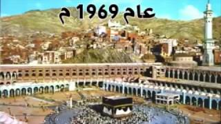 Amazing Video : Old Makkah مكة القديمة - From 1872 till Today