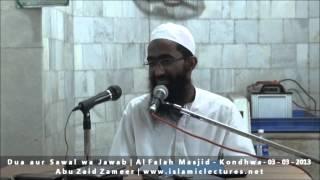 Agar Jinn ka asar ho jaye to kya kare | Abu Zaid Zameer