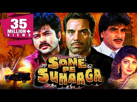 Xxx Mp4 Sone Pe Suhaaga 1988 Full Hindi Movie Dharmendra Sridevi Anil Kapoor Poonam Dhillon 3gp Sex