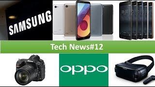 Galaxy S8 Plus Price Cut   Nokia 6   Tech News#12