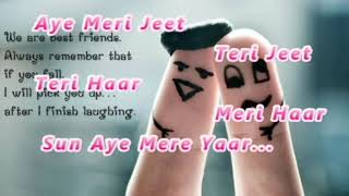 Ya Dosti Hum Nahi bhulenge #status  friendship status