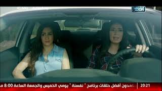 Episode 43 - Bait EL Salayf Series / مسلسل بيت السلايف - الحلقة الثالثة والأربعون