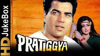Pratiggya 1975   Full Video Songs Jukebox   Dharmendra, Hema Malini, Ajit, Jagdeep, Mukri