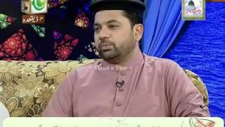 Sarwar Hussain Naqshbandi Tribute To Syed Manzoor Ul konain R.A In Qtv Programe Safeer e Naat