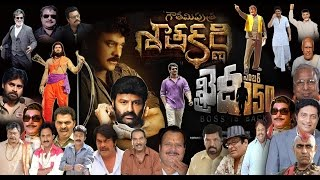 GPSK & Khaidi 150 dialogues from tollywood celebrities By Imitation Raju
