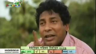 Bangla natok 2016 Bohurupi 04│natok bohurupi part 4│ Mosharraf Karim │Mousumi Hamid 640x360MP4 360p