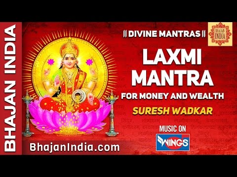 Xxx Mp4 Laxmi Mantra For Money Om Mahalaxmi Namo Namah Om Vishnu Priya By Suresh Wadkar 3gp Sex
